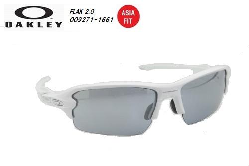 オークリー(OAKLEY)サングラス【FLAK 2.0 ASIA FIT】OO9271-1661