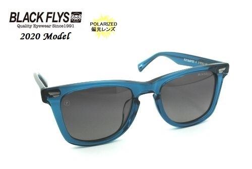 ブラックフライ(BLACKFLYS)サングラス【FLY HARVEY POLARIZED】偏光レンズ BF-1237-06
