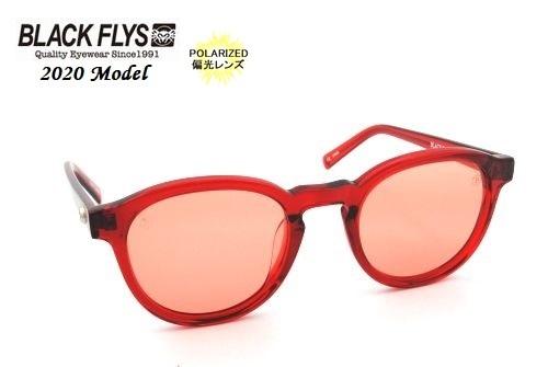 ブラックフライ(BLACKFLYS)サングラス【FLY MADISON POLARIZED】偏光レンズ BF-12825-11
