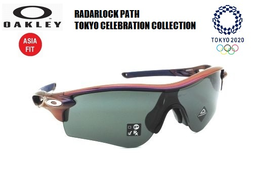 オークリー(OAKLEY)サングラス【RADARLOCK PATH TOKYO CELEBRATION COLLECTION ASIA FIT】OO9206-6638