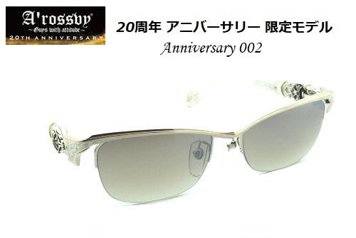 ★ロズヴィー/ロズビー(A'rossby) 20TH ANNIVERSARY【002】サングラス【限定生産品】