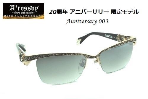 ★ロズヴィー/ロズビー(A'rossby) 20TH ANNIVERSARY【003】サングラス【限定生産品】