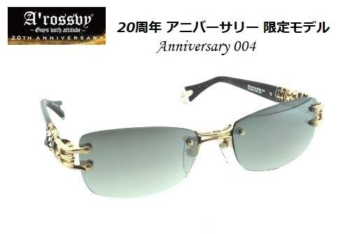 ★ロズヴィー/ロズビー(A'rossby) 20TH ANNIVERSARY【004】サングラス【限定生産品】