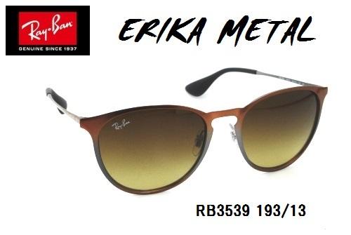 RayBan(レイバン) ERIKA METAL エリカ メタル RB3539 193/13 54サイズ