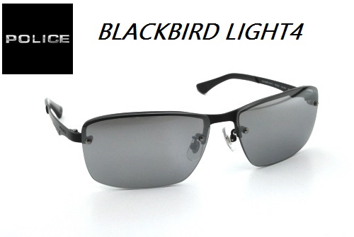 ★POLICE★ポリス★BLACKBIRD LIGHT4★SPL522J 0531★サングラス