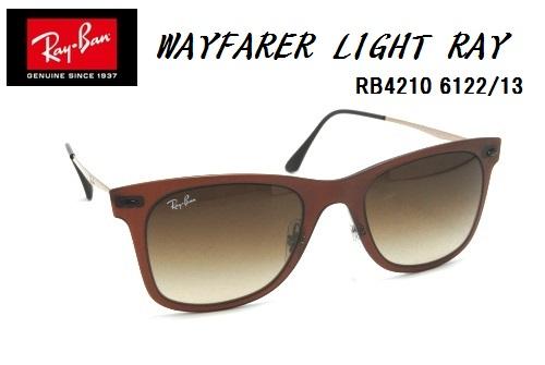 RayBan(レイバン) WAYFARER LIGHT RAY サングラス RB4210 6122/13