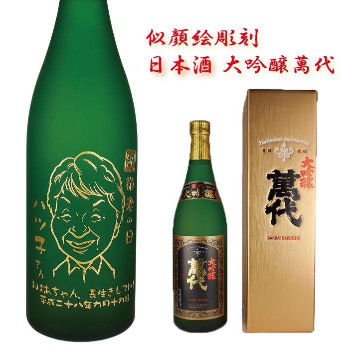 彼女 プレゼント 日本酒
