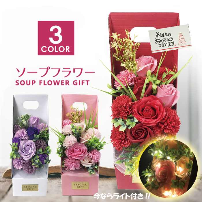 """Jittasil Thai Hand Carved Soap Flower 4/"""" Scented Carving Gift Set PINK ROSE In D"""