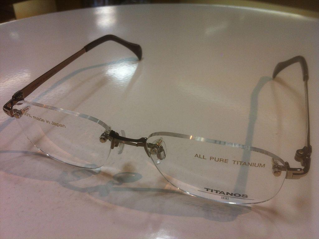 TITANOS(チタノス)T-1413 CV1GP(ブラウン/ゴールド) 55サイズメガネフレーム(ツーポイントフレーム)縁なしメガネ高品質日本製メガネフレーム紳士用ブランドメガネフレーム