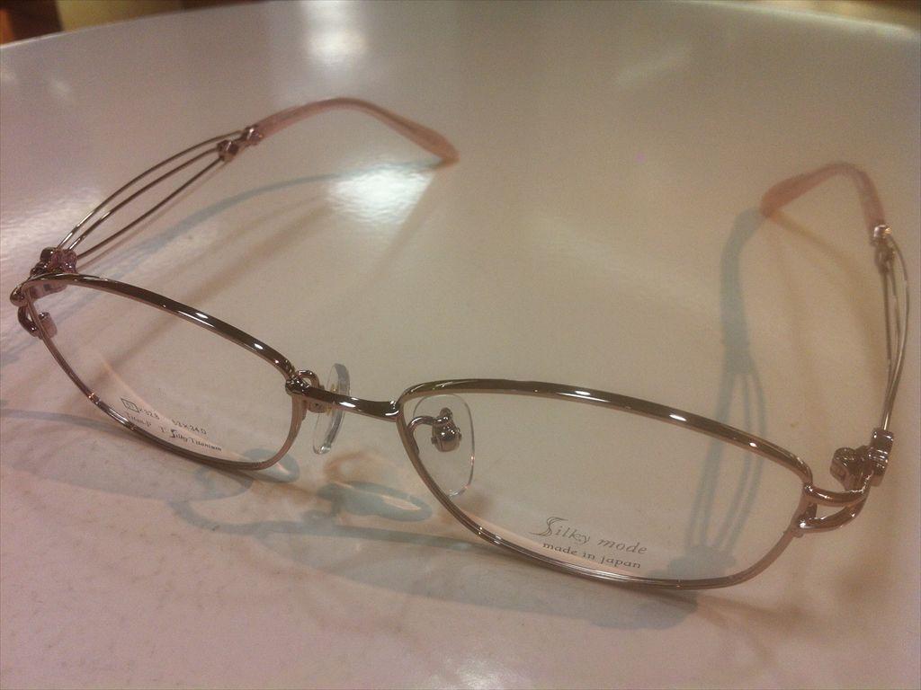 Silky mode(シルキーモード)SK-1060 2(ピンク/ホワイト) 51サイズメガネフレーム(メタルフレーム)高品質日本製メガネフレーム
