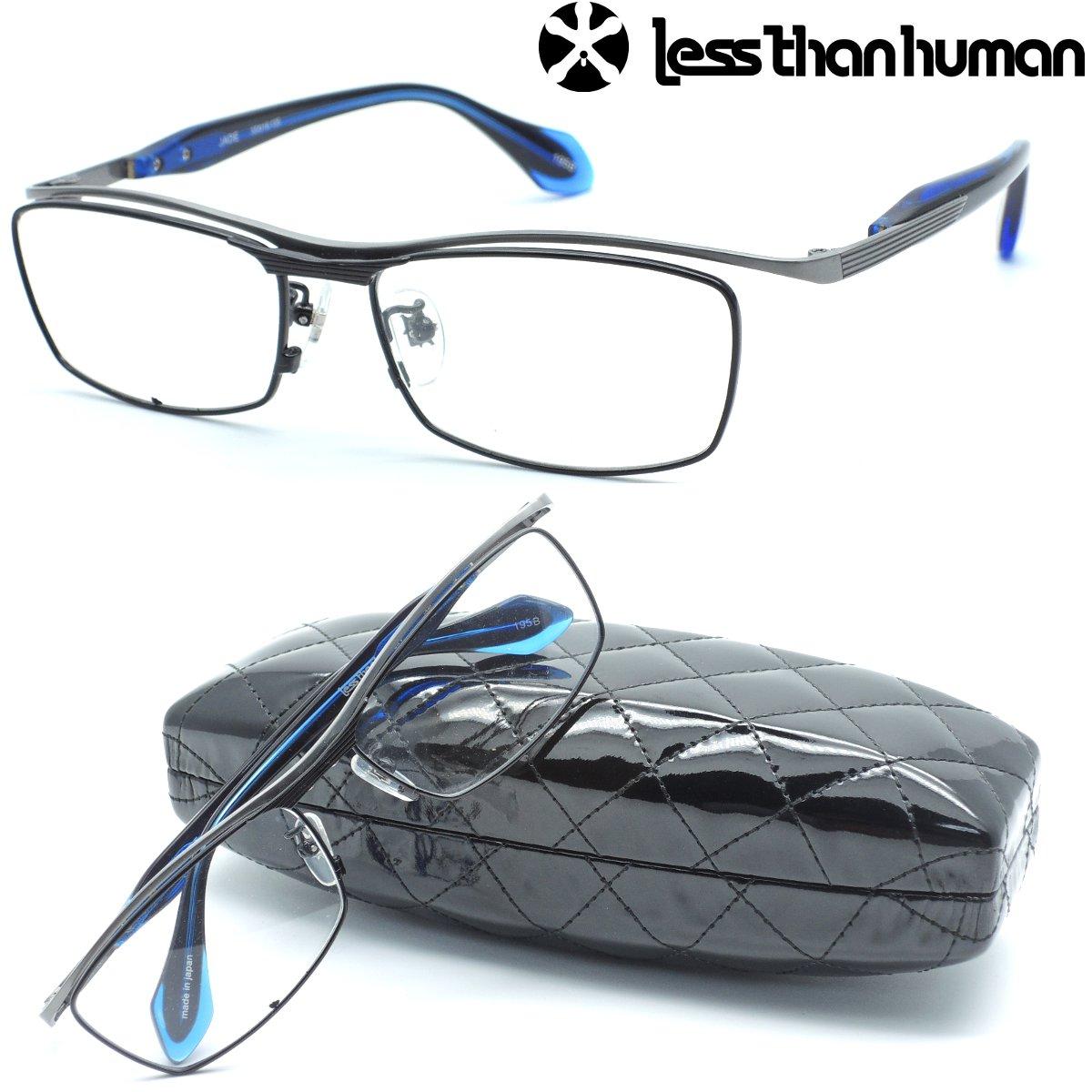 【less than human】レスザンヒューマン JADE col.195B メガネ 度付又は度無レンズセット 【正規品】【店内全品送料無料】