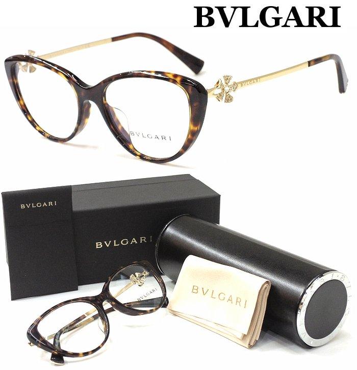 【BVLGARI】ブルガリ メガネ BV4146-B-F col.504 度付又は度無レンズ付き 【正規代理店商品】【店内全品送料無料】