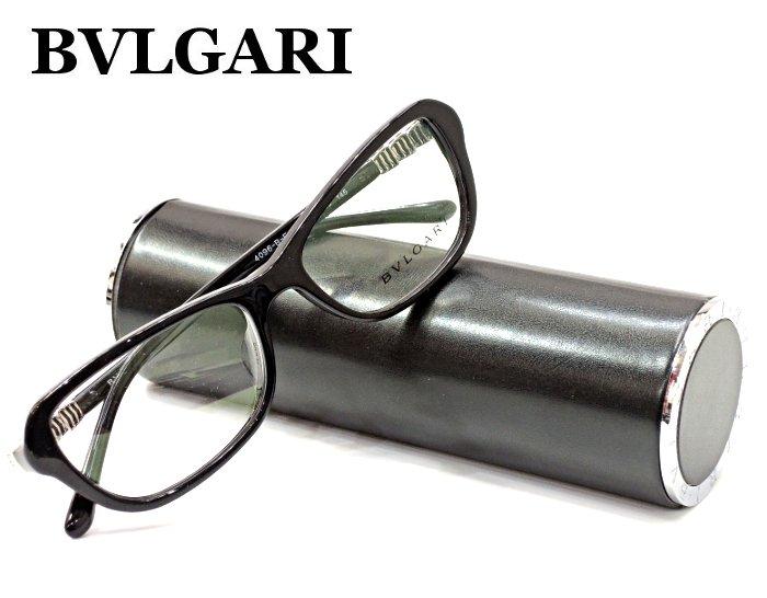 BVLGARI ブルガリ メガネ BV4096 B F col 501 度付又は度無レンズ付き正規代理店商品店内全品送料無料DHIE29