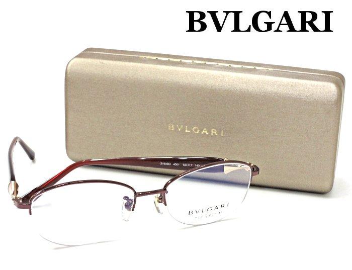 【BVLGARI】ブルガリ メガネ BV2193BD col.4001 度付又は度無レンズ付き 【正規代理店商品】【店内全品送料無料】
