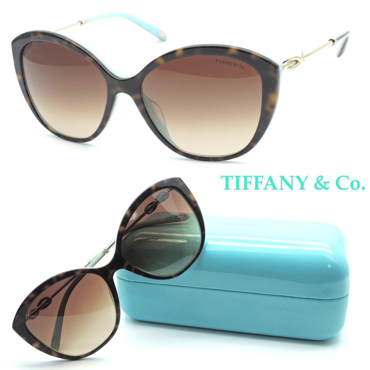 【TIFFANY&Co.】ティファニー サングラス TF4144-B-F col.8134/3B【正規代理店品】【店内全品送料無料】高級 レディース