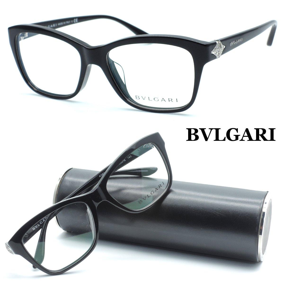 【BVLGARI】ブルガリ メガネ BV4080-B-F col.501 度付又は度無レンズ標準装備 【正規代理店商品】【店内全品送料無料】