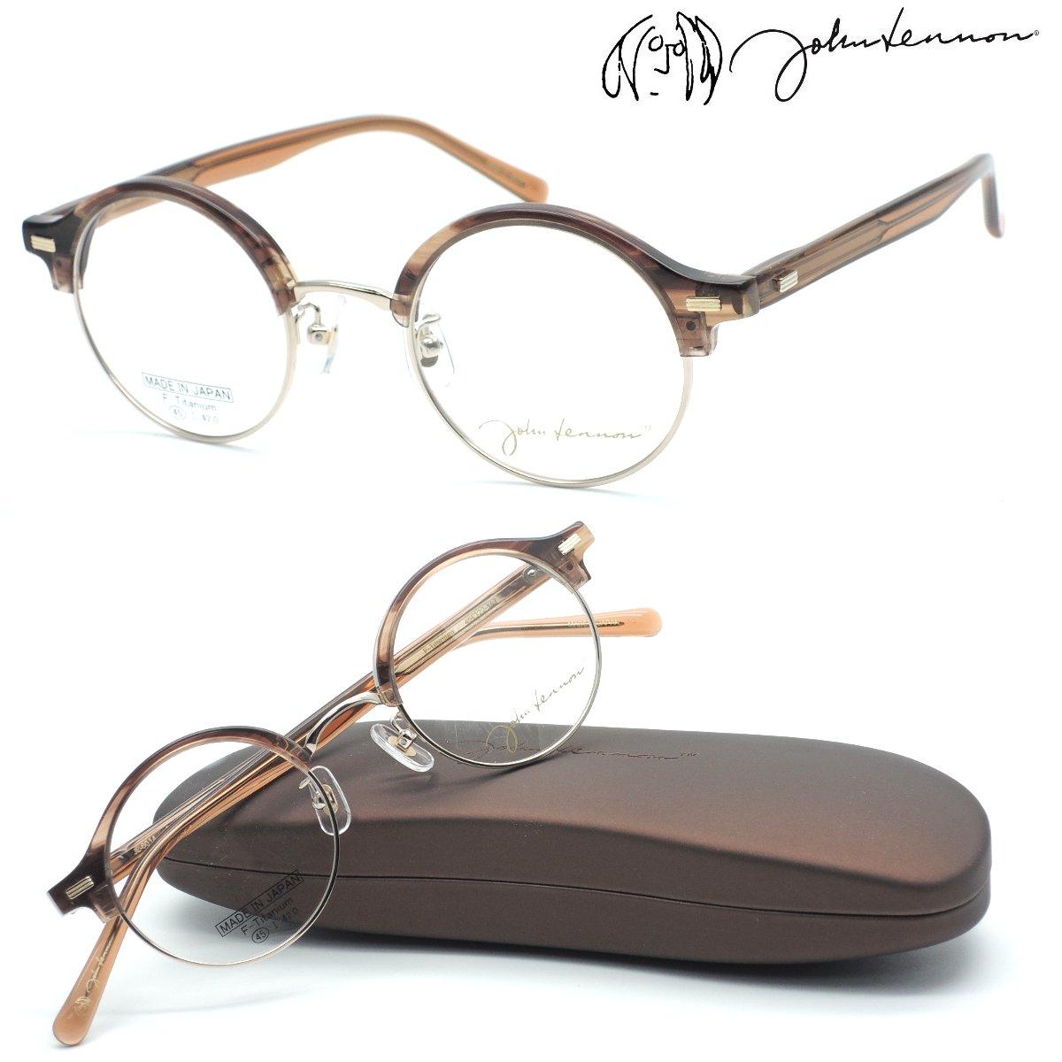 【john lennon】ジョンレノン JL-6014 col.4 メガネ 度付又は度無レンズセット 日本製 【正規品】【店内全品送料無料】【丸メガネ】