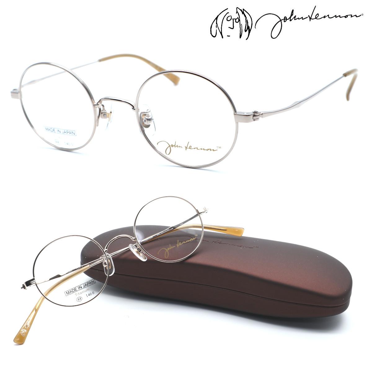 丸メガネの決定版 店頭受取対応商品 男女兼用 john 希少 lennon ジョンレノン JL-1085 col.1 店内全品送料無料 日本製 メガネ 正規品 度付又は度無レンズセット 丸メガネ