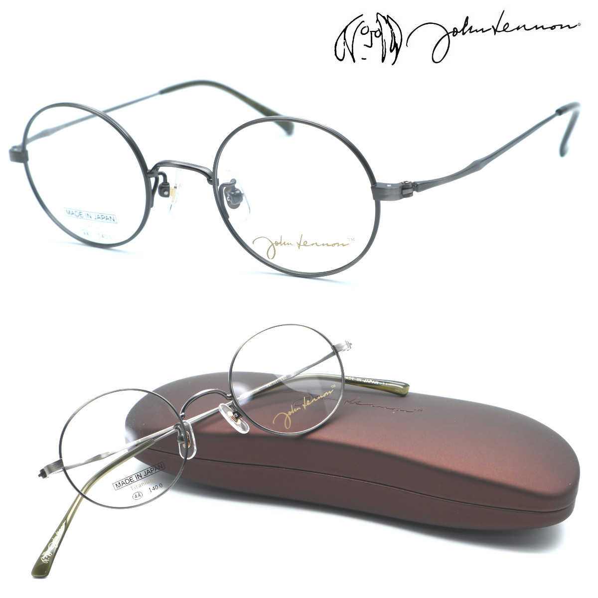 【john lennon】ジョンレノン JL-1085 col.4 メガネ 度付又は度無レンズセット 日本製 【正規品】【店内全品送料無料】【丸メガネ】