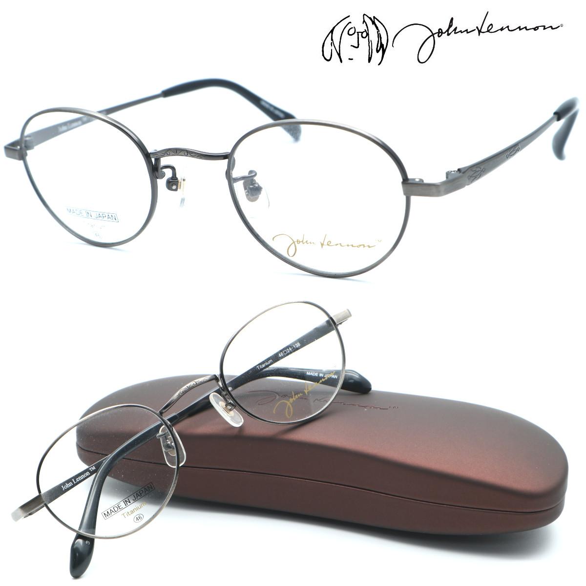【john lennon】ジョンレノン JL-1025 col.3 メガネ 度付又は度無レンズセット  【正規品】【店内全品送料無料】【丸メガネ】