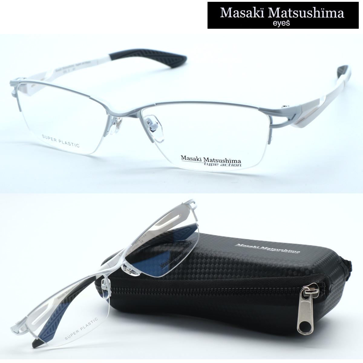 大人気 マサキマツシマ を大胆価格で 店頭受取対応商品 Masaki Matsushima type action 送料無料お手入れ要らず 送料無料 大きいサイズ col.3 正規品 度付又は度無レンズセッ メガネ メンズ まとめ買い特価 MFS-133