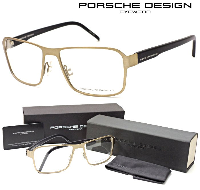 【PORSCHE DESIGN】ポルシェデザイン P8290-D メガネ 度無し又は度付きレンズセット【正規品】【店内全品送料無料】紳士フレーム 高級メガネ メンズ