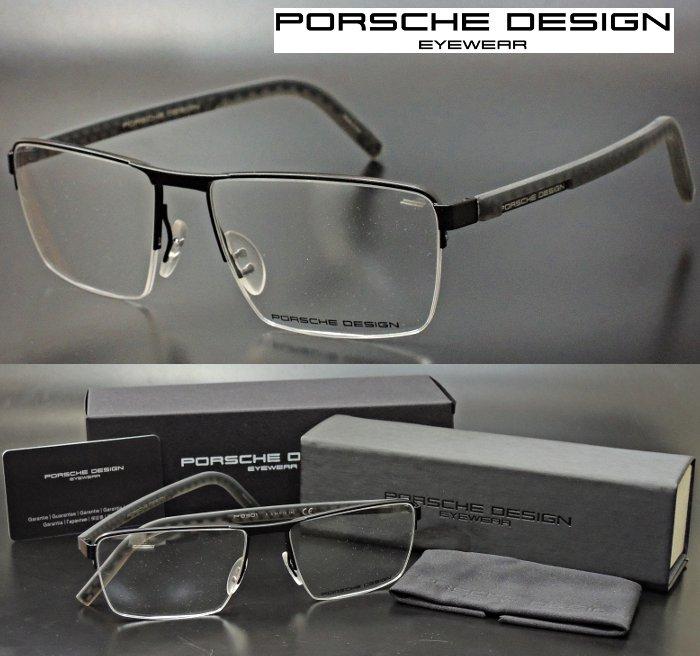 【PORSCHE DESIGN】ポルシェデザイン P8301-A メガネ 度無し又は度付きレンズセット【正規品】【店内全品送料無料】紳士フレーム 高級メガネ メンズ