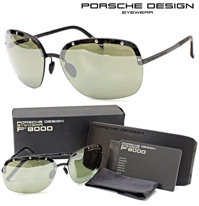 【PORSCHE DESIGN】ポルシェデザイン P8576-C サングラス 【正規品】【店内全品送料無料】紳士フレーム 高級 メンズ