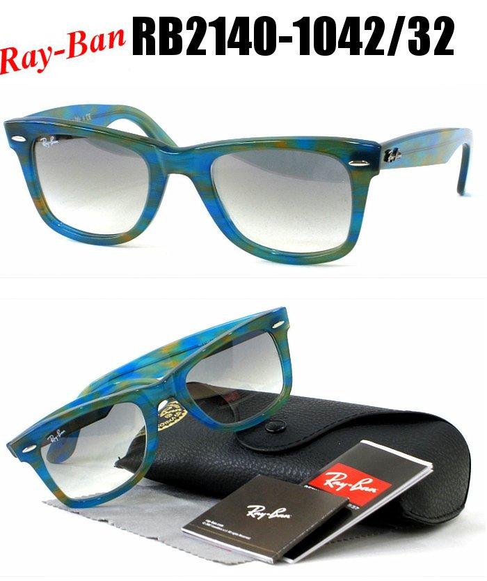 263a7cb8b ... coupon code for rayban rb2140 1042 32 wayfarer rare prints re print  colortwirl sunglasses 10p13dec14 fd96f