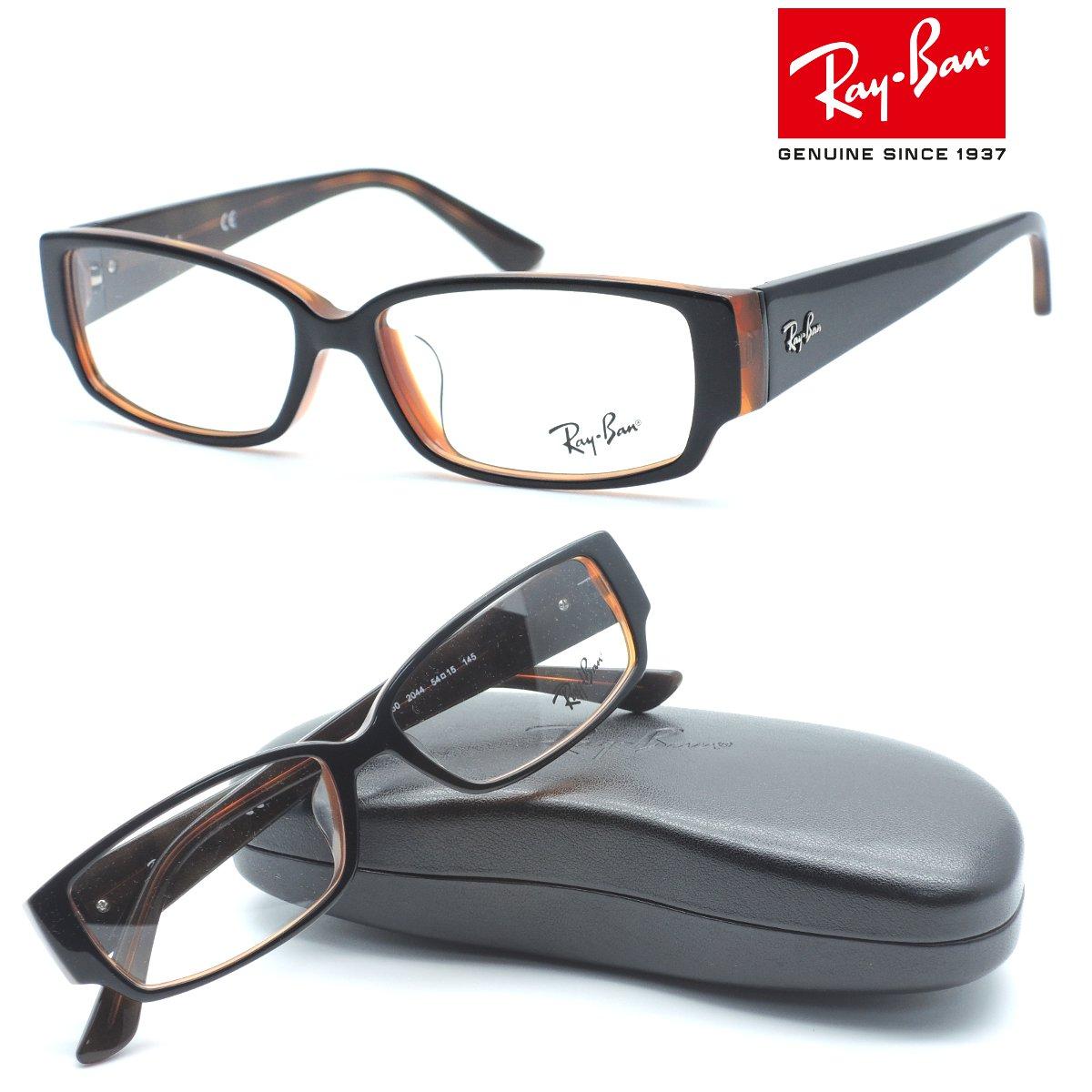 大人気RayBan メガネセットがお得 店頭受取対応商品 Ray Ban レイバン RB5250 ルックスオティカジャパン正規品 2044 超特価 専門店 Ray-Ban 店内全品送料無料 RX5250 メガネ