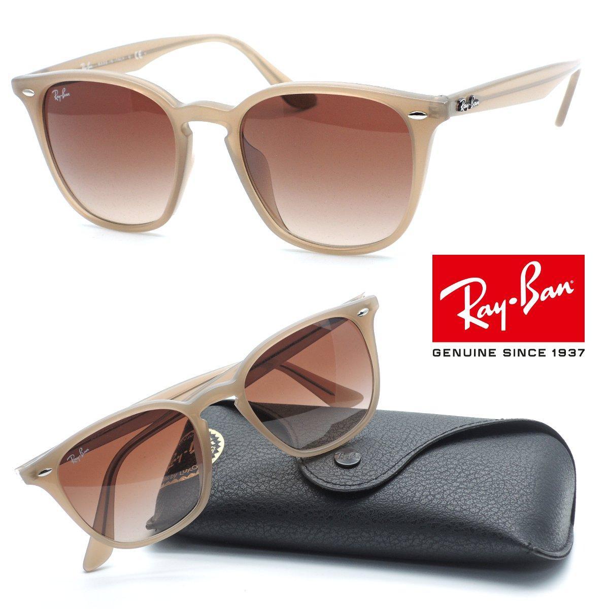 【レイバン】RayBan RB4258-F 6166/13 サングラス 【ルックスオティカジャパン正規品】【Ray-Ban】【店内全品送料無料】メンズ ユニセックス