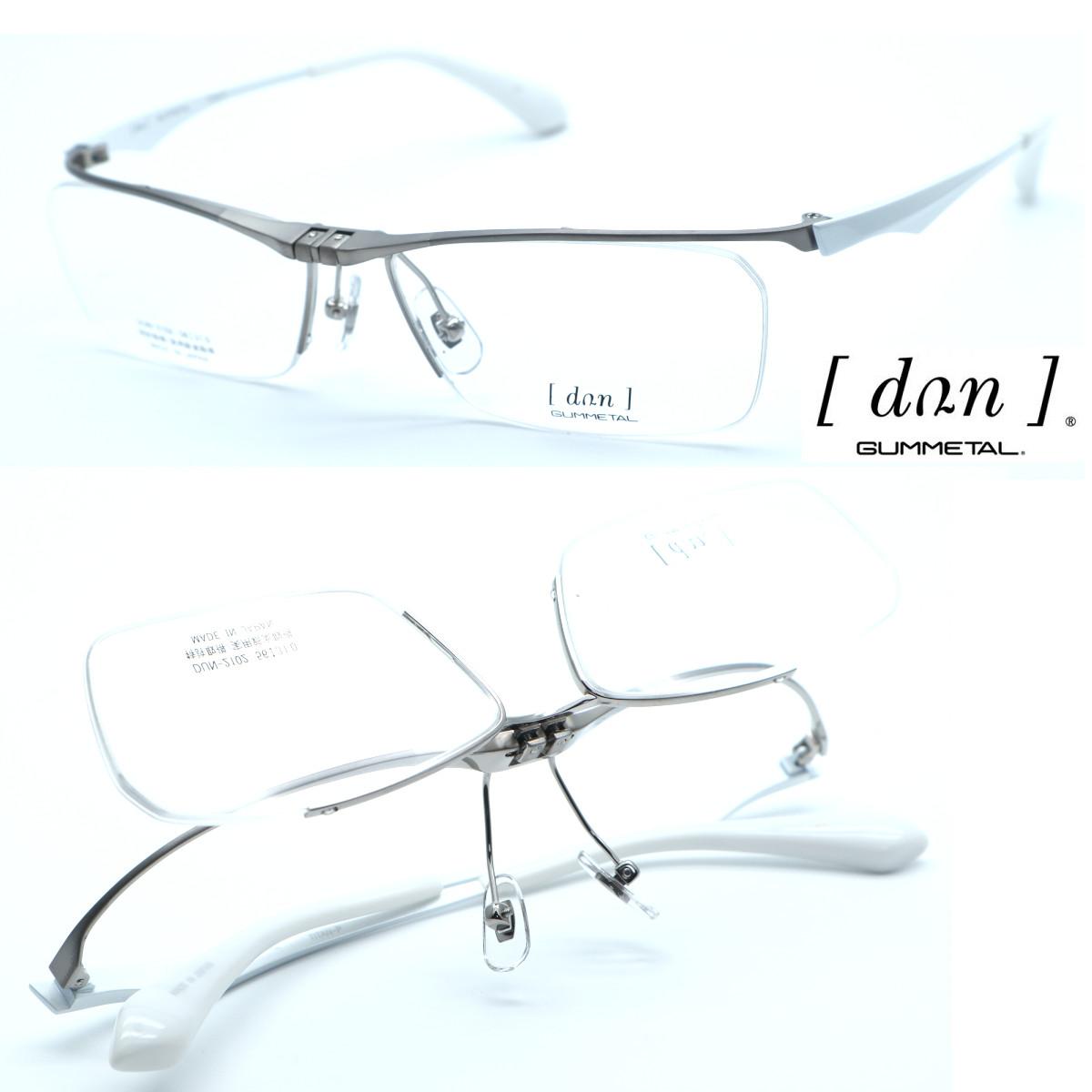 メガネのかけはずしの多い方にオススメ 様々な用途に使える跳ね上げ式フレーム DUN ドゥアン 特価 海外輸入 DUN-2101 col.27 単式 日本製 度付又は度無レンズセット 正規販売店品 メンズ 跳ね上げメガネ 店内全品送料無料 ユニセックス