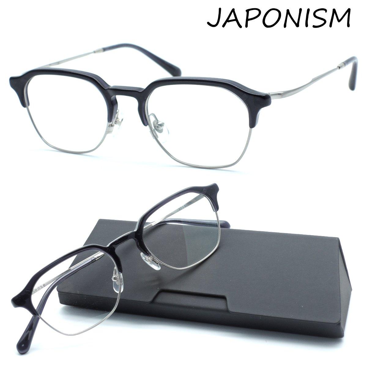 【JAPONISM】ジャポニズム メガネ JS-134 col.02 度付又は度無レンズ標準装備 MADE IN JAPAN【正規販売店品】【店内全品送料無料】