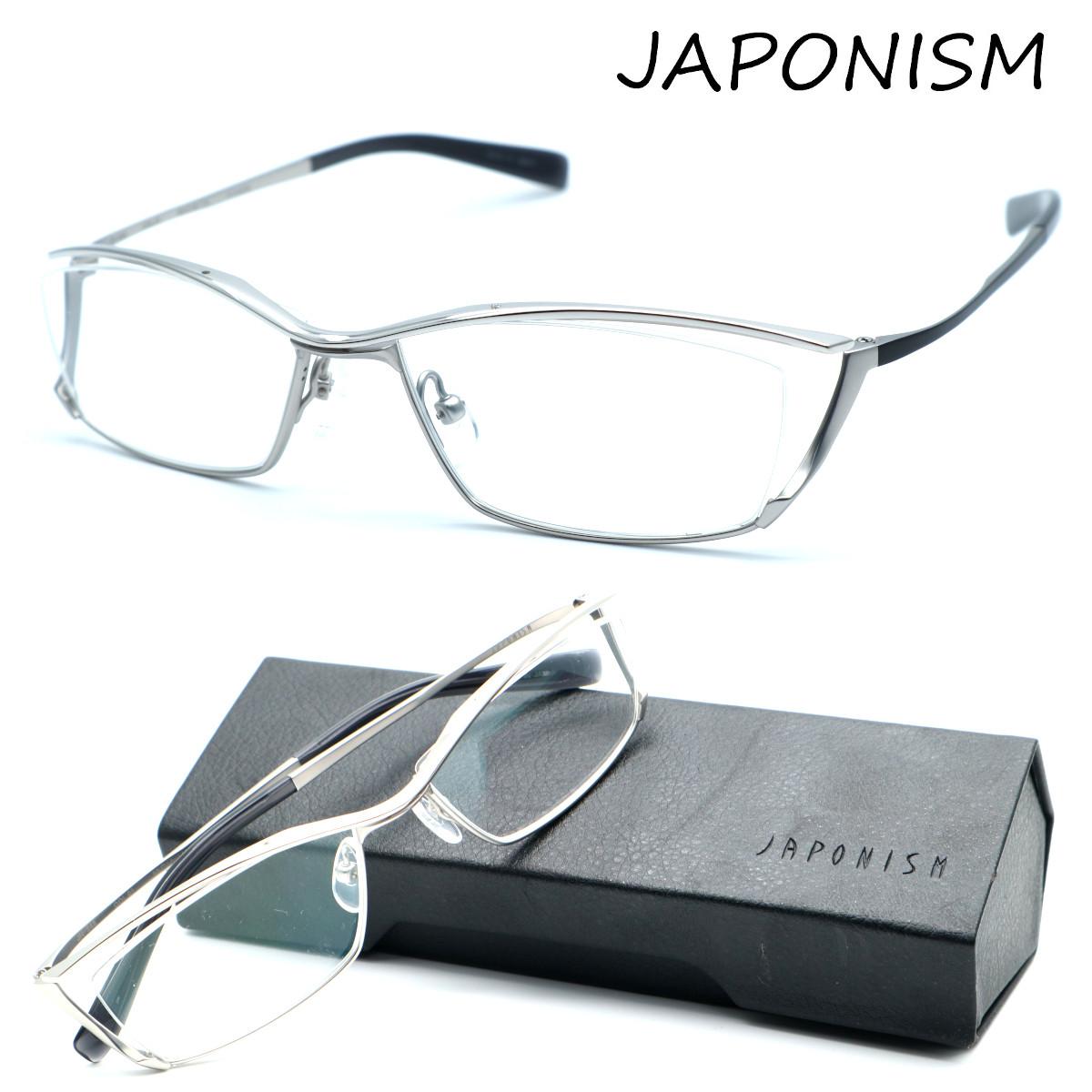 【JAPONISM】ジャポニズム メガネ JN-646 col.01 度付又は度無レンズ標準装備 MADE IN JAPAN【店内全品送料無料】