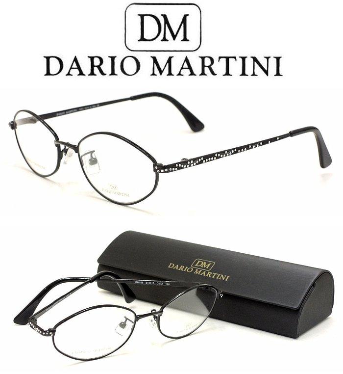 【DARIO MARTINI】ダリオマルティーニ メガネ DM169 col.2 MADE in Italy 当店一押しブランド レンズセット価格【正規品】【店内全品送料無料】