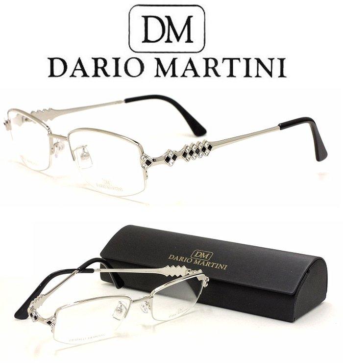 ダリオマルティーニ メガネ DM174 col.1 MADE in Italy 当店一押しブランド レンズセット価格