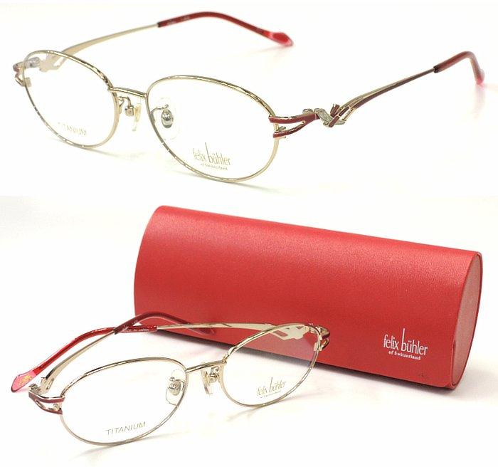 【felix buhler】フェリックスビューラー メガネ f-4233 col.1 度付又は度無レンズ標準装備 Made in JAPAN 日本製【正規品】【店内全品送料無料】