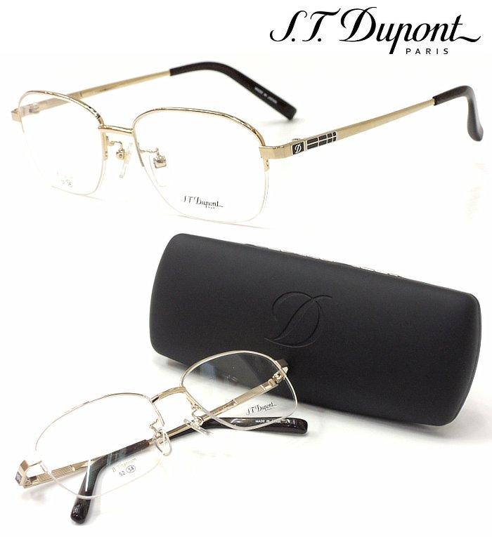【S.T.Dupont】 デュポン メガネ DP-2031 col.1 度付又は度無レンズセット 【正規品】【店内全品送料無料】