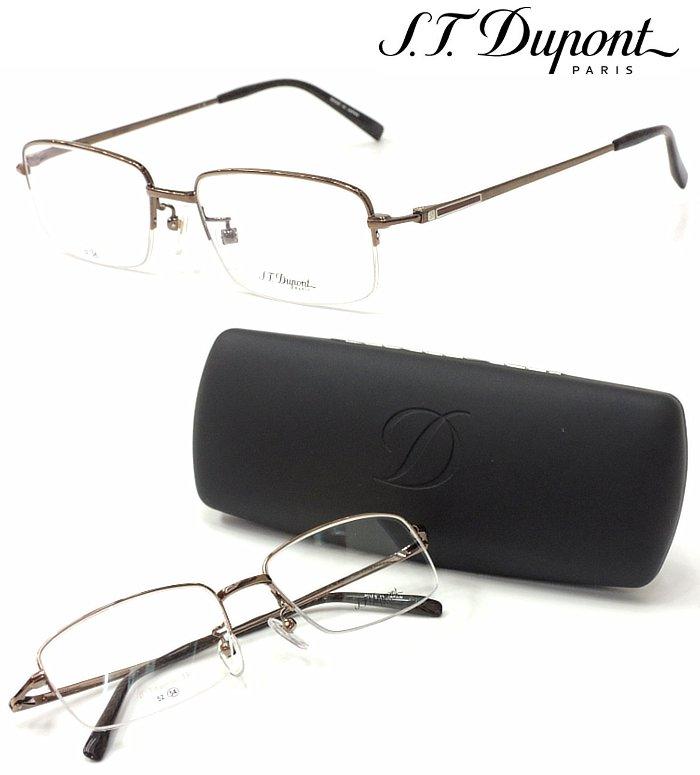 【S.T.Dupont】 デュポン メガネ DP-2025 col.2 度付又は度無レンズセット 【正規品】【店内全品送料無料】