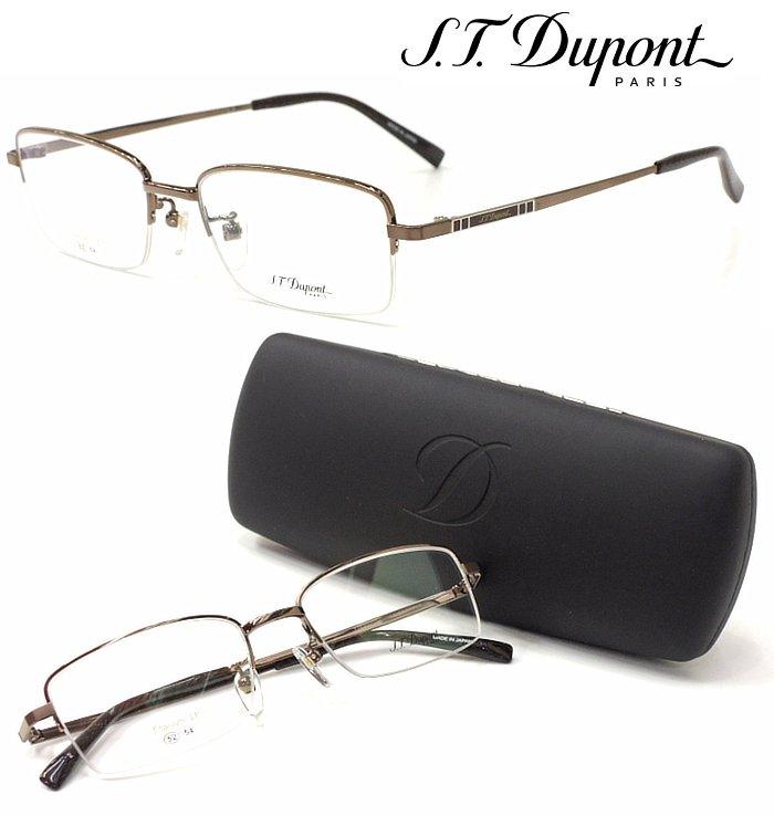 【S.T.Dupont】 デュポン メガネ DP-2019 col.2 度付又は度無レンズセット 【正規品】【店内全品送料無料】