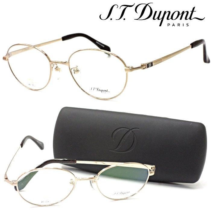 【S.T.Dupont】 デュポン メガネ DP-2004 col.1 度付又は度無しレンズ付き MADE IN JAPAN【正規品】【店内全品送料無料】