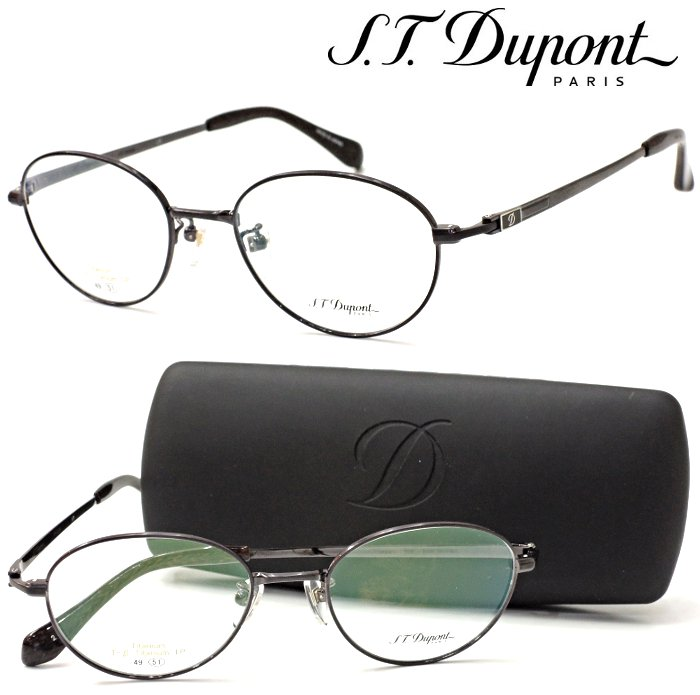 【S.T.Dupont】 デュポン メガネ DP-2004 col.2 度付又は度無しレンズ付き MADE IN JAPAN【正規品】【店内全品送料無料】