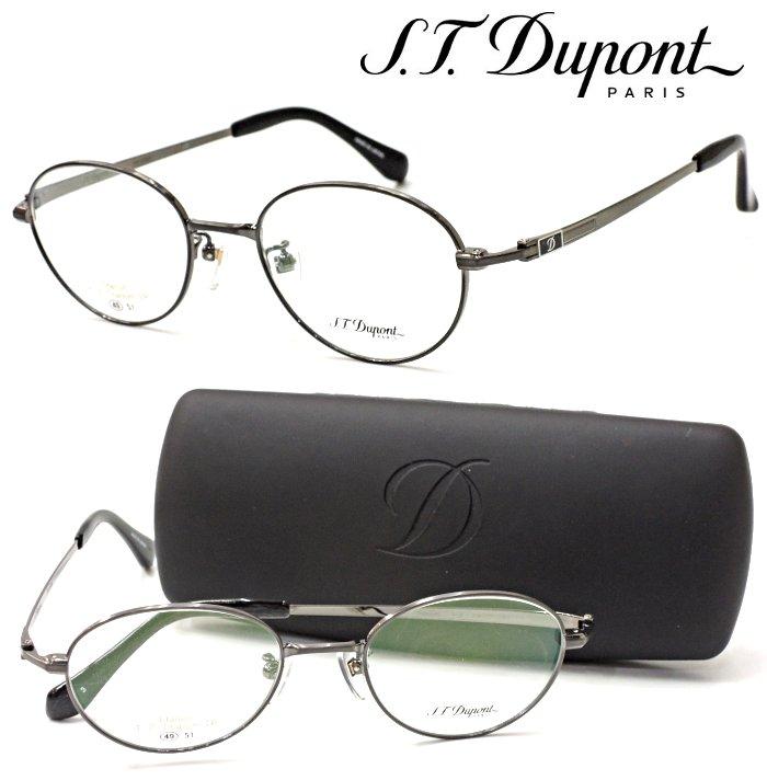 【S.T.Dupont】 デュポン メガネ DP-2004 col.3 度付又は度無しレンズ付き MADE IN JAPAN【正規品】【店内全品送料無料】