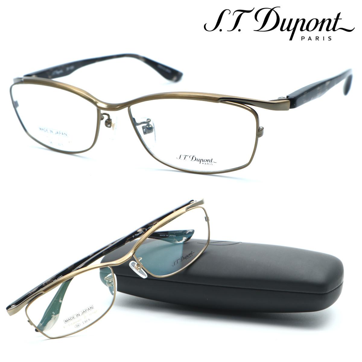 ファクトリーアウトレット 紳士の装い made in 格安 価格でご提供いたします japan 店頭受取対応商品 S.T.Dupont デュポン メガネ メンズ col.2 日本製 紳士 度付又は度無レンズセット 送料無料 正規品 DP-1031
