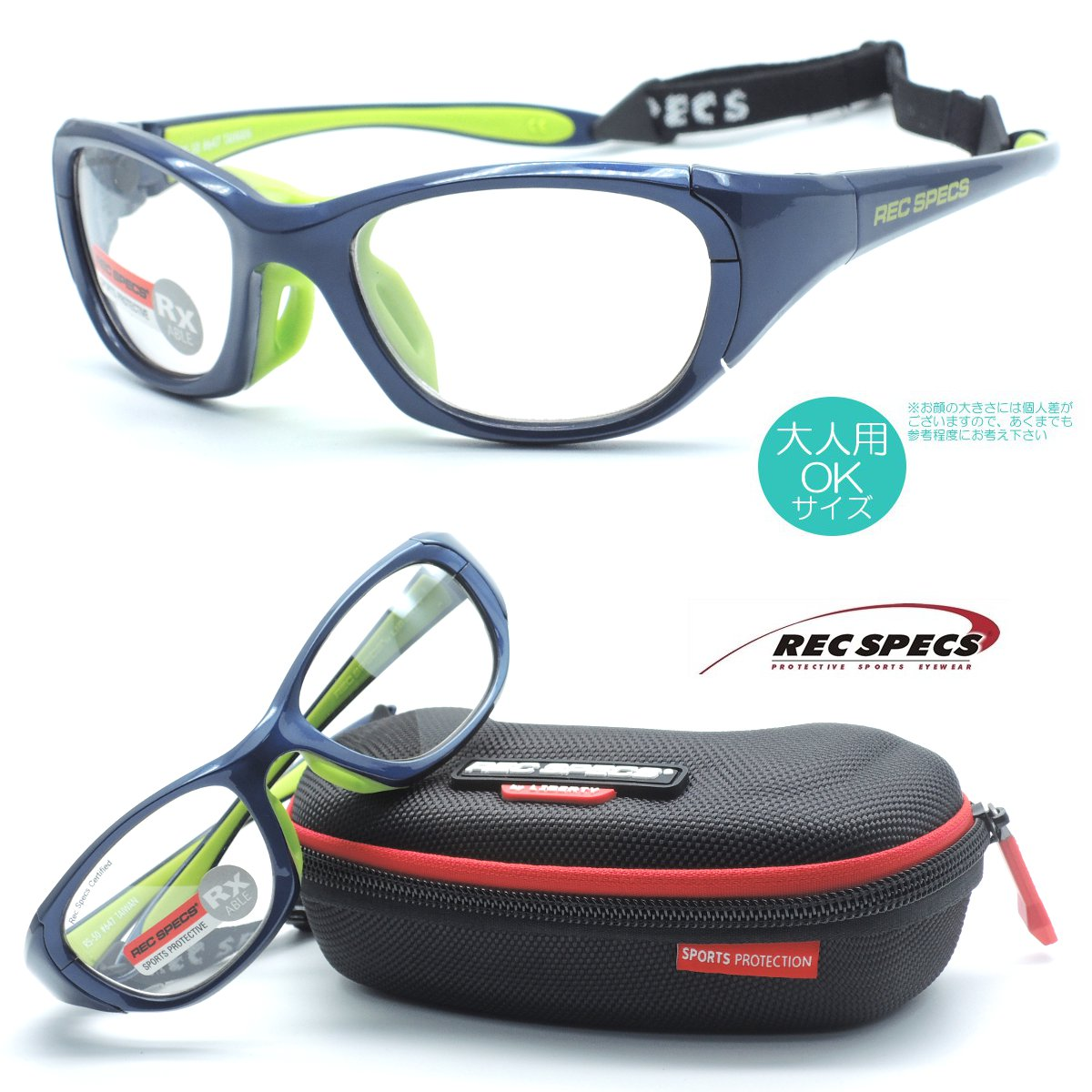【REC SPECS】レックスペックス RS-50 #647 55サイズ ネイビー 子供用スポーツアイウエア 大人も使用可能サイズ 度付レンズ込【正規品】【店内全品送料無料】スポーツゴーグル カッコイイキッズメガネ