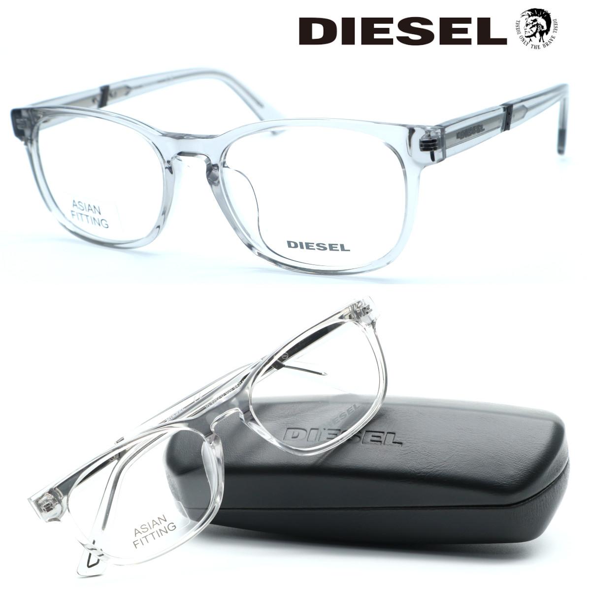 言わずと知れた ストリートブランドの王道 DIESEL マート ディーゼル 売り込み メガネ DL5362-D col.020 送料無料 正規代理店品 アジアンフィット ボストン クラシック 度付又は度無レンズ標準装備