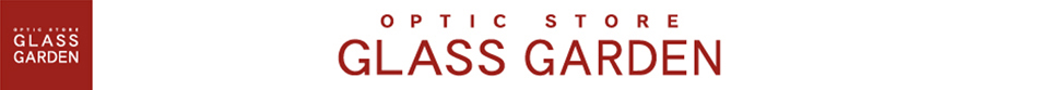 オプティックストアグラスガーデン:サングラス、リーディンググラスの専門ショップ