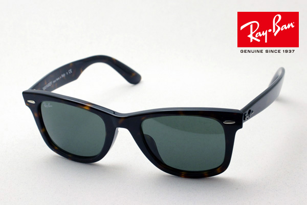 2829d6d75492d Assortment of goods Ray-Ban sunglasses way Farrar Ray-Ban RB2140F 902  Lady s men s RayBan Wellington largest in regular Ray-Ban Japan