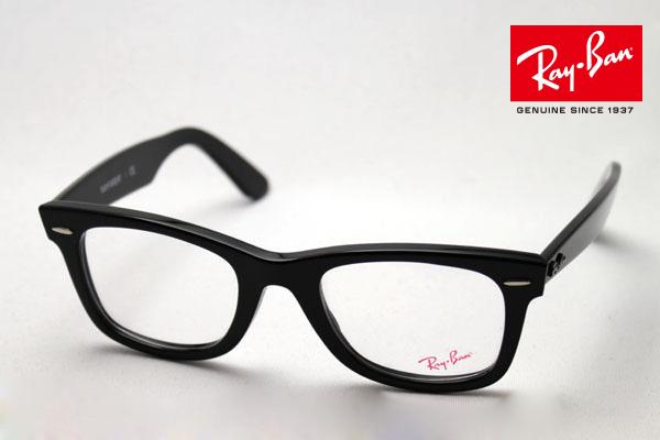 4月5日(金)23時59分終了 ほぼ全品ポイント20倍+5倍+2倍 正規レイバン日本最大級の品揃え レイバン メガネ フレーム ウェイファーラー Ray-Ban RX5121A 2000 伊達メガネ 度付き ブルーライト カット 眼鏡 黒縁 RayBan ウェリントン