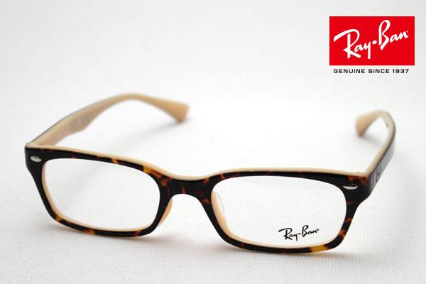 4月5日(金)23時59分終了 ほぼ全品ポイント20倍+5倍+2倍 正規レイバン日本最大級の品揃え レイバン メガネ フレーム Ray-Ban RX5150F 5239 伊達メガネ 度付き ブルーライト カット 眼鏡 RayBan シェイプ
